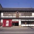 田中酒造 本店