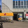 小樽レンタル自転車きたりん