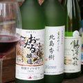 北海道ワイン おたるワインギャラリー